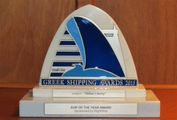 SHIP AWARDS
